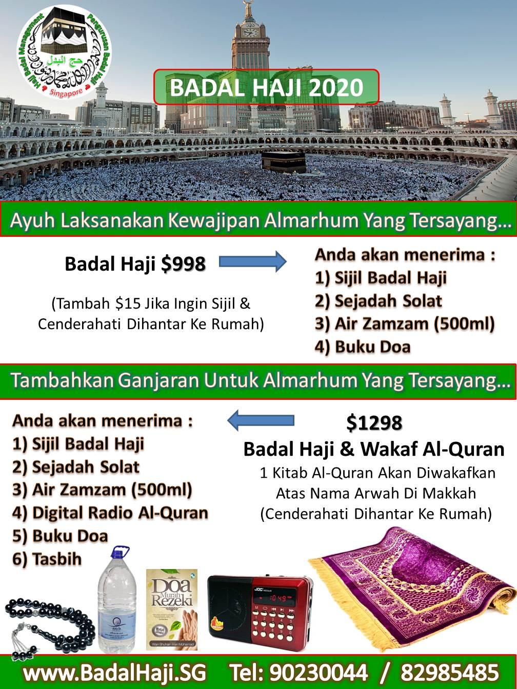 Poster Badal Haji 2020